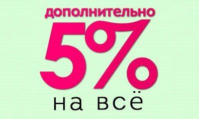 Скидка на покупку матраса в Костроме