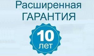 Расширенная гарантия на матрасы Промтекс Ориент Кострома