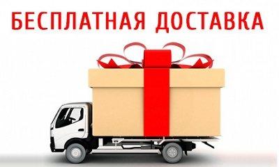 Доставка матрасов бесплатно Кострома
